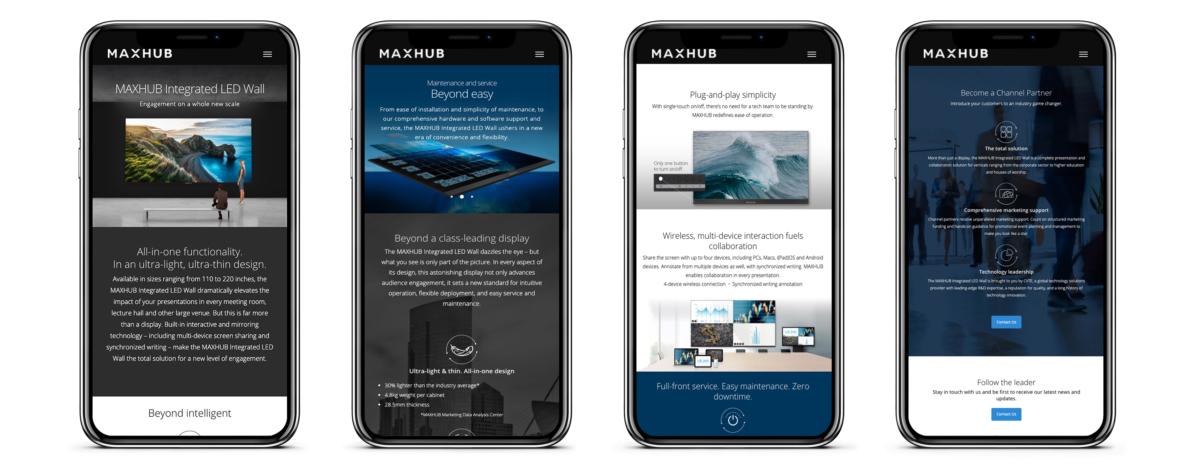 MAXHUB Site Mobile View